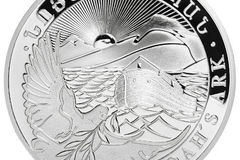Venta sin pagos en línea: 1 oz Arca de Noé de plata 999 año 2017